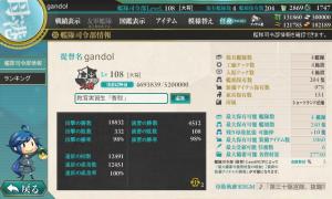 20150531司令部情報