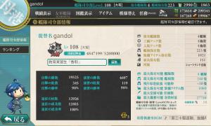20150622司令部情報
