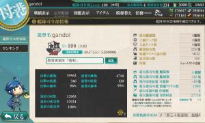 20150624司令部情報