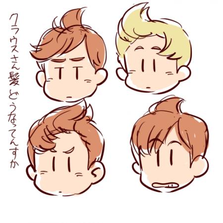 クラウスの髪