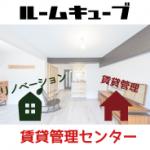 浅草の賃貸不動産管理会社