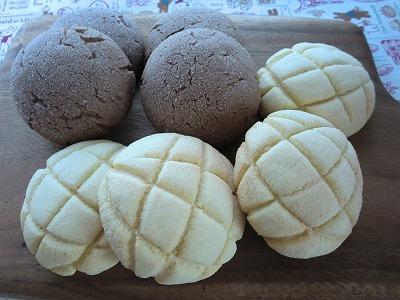 二色のメロンパン