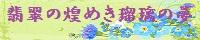 flower-frame051-2.jpg