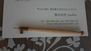ホビーショー 刺繍用リュネビル針①2015.4.23