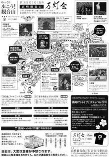 絵描き/チャリダー/職業酔いどれのblog-img002.jpg