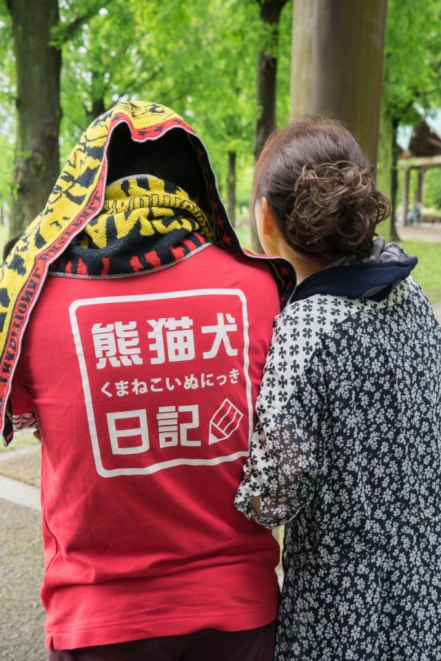 「熊猫犬日記」が大阪にやってきた!【阪神色に染まる真熊くん】-008