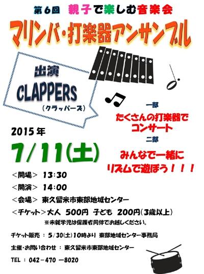 fc2_2015-06-12_18-27-24-655.jpg