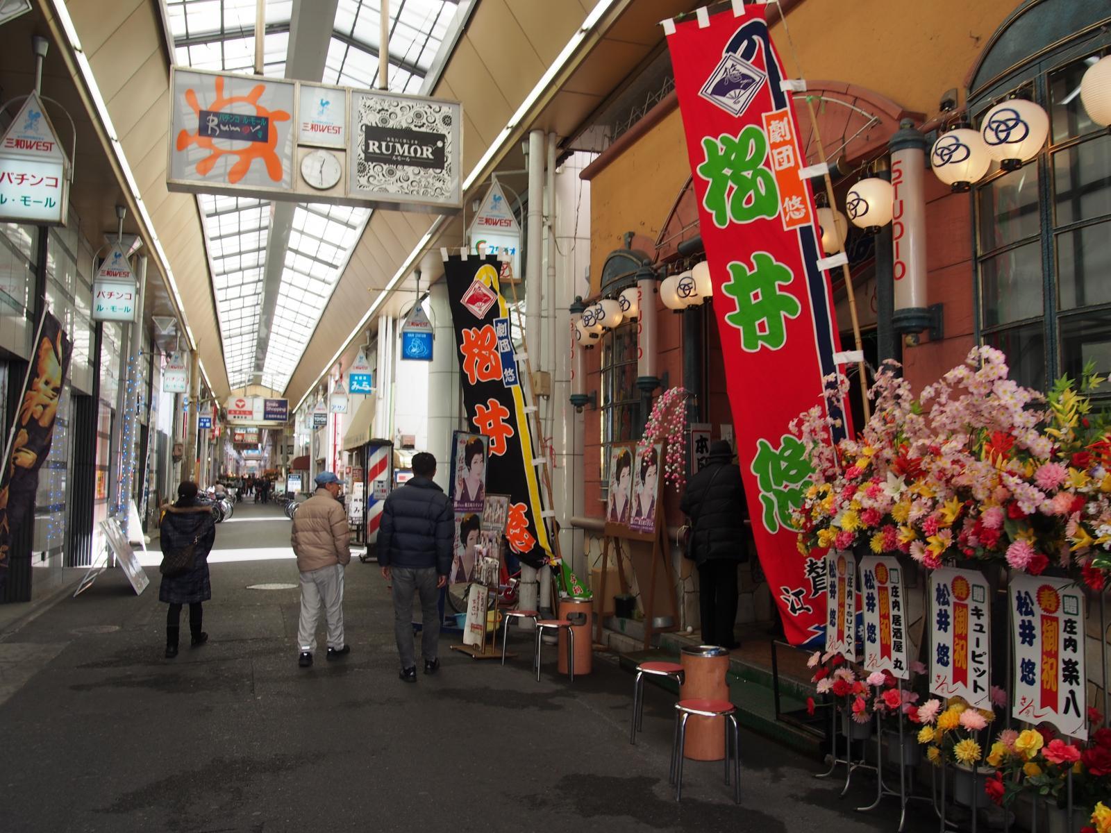 商店街への入り口