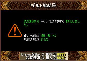 4711794b538acf608e0a52b852f77414.png