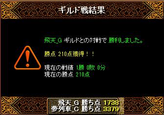610bb2535ac5104da5d1d07b19d63672.png
