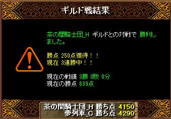 640d819ff965840154686b0230a979c6.png