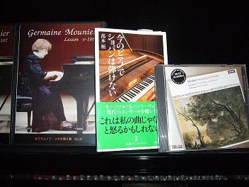 音楽書・DVD・CD