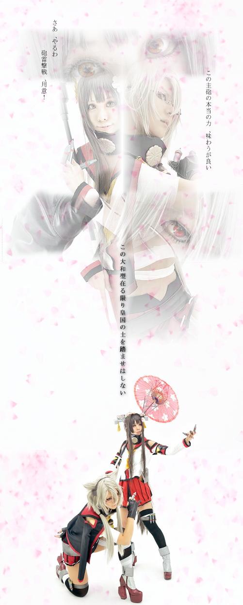 yamato-type01.jpg