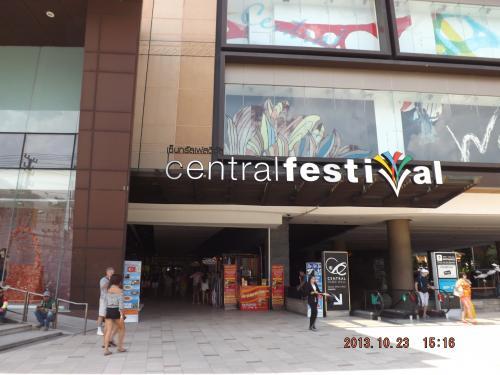 セントラルフェスティバル