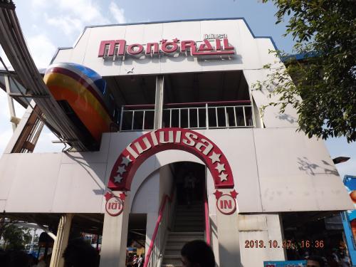 DW モノレール 1
