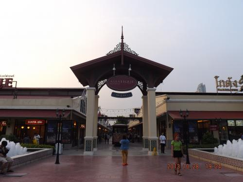 アジアンティーク入口 1