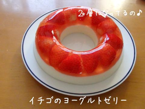 cake1_20150217164105753.jpg