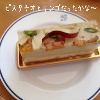 cake_20150414015442773.jpg