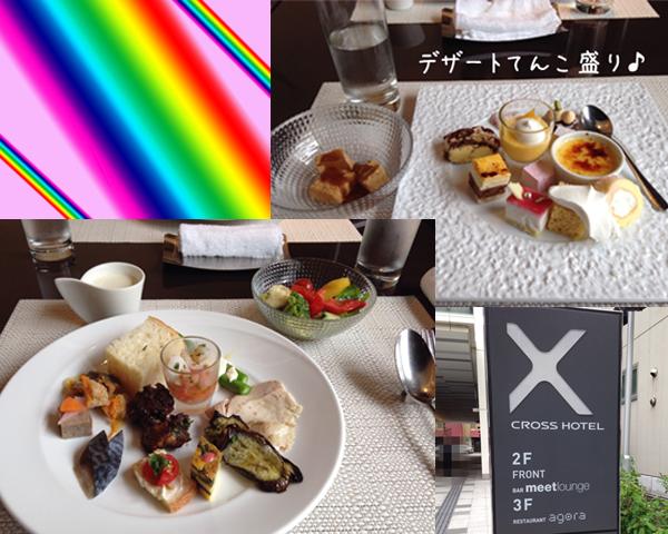 lunch_201506111939075fe.jpg