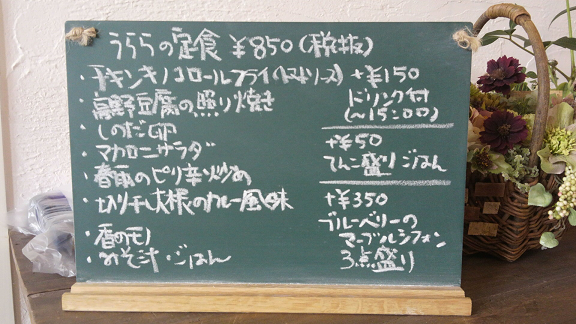 2015060613420000.png