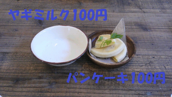 2015060618490000.png
