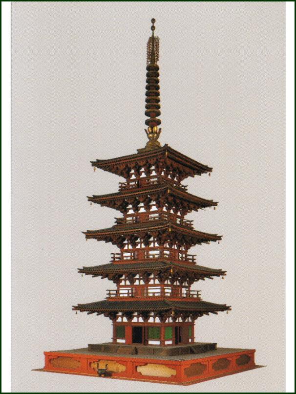 2-4 元興寺小塔