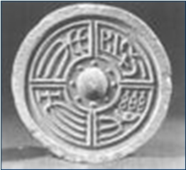 2-4 文字文『長楽未央』(漢)