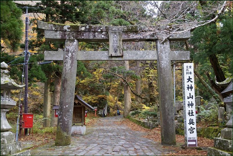 8-7 大神山神社 奥宮鳥居20150215