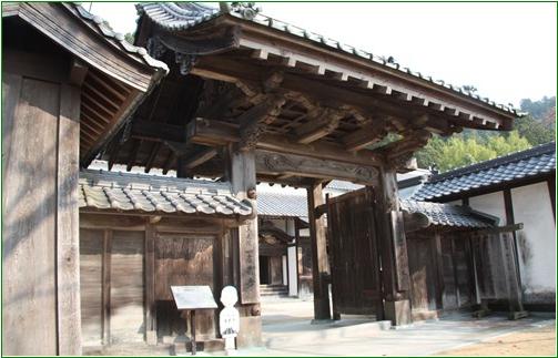 8-8 箸蔵寺中門 20150306