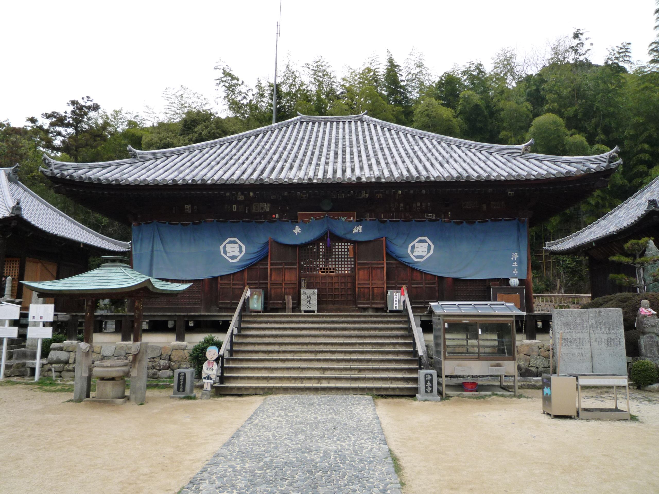 8-8 浄土寺本堂