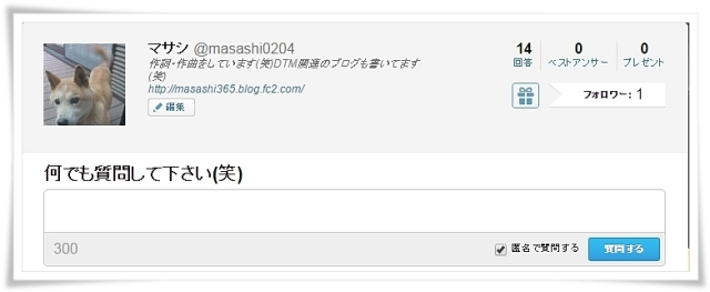 askトップ