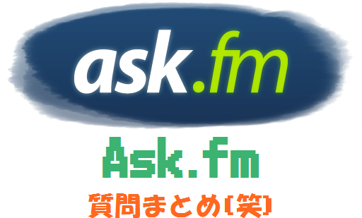 ask_fm-logo-Custom.png