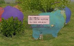 2015-01-29 虹色羊イベント