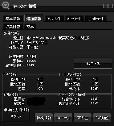 2015-01-28 累積13000