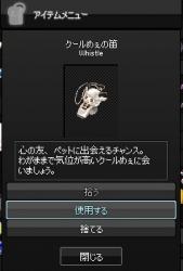 2015-01-28 クールめぇ