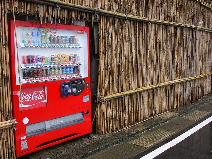 間垣の里の自販機