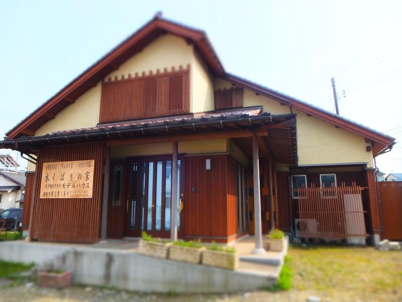 木くばりの家