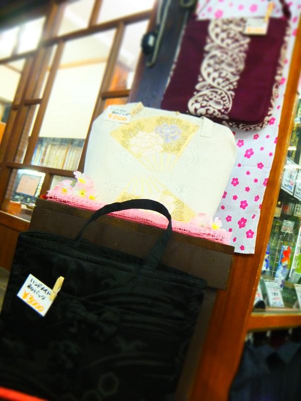 ハンドメイドバッグ 3段