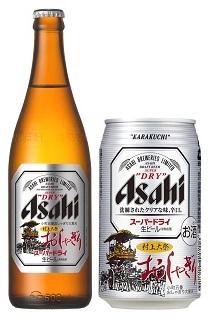 おしゃぎりビール 350・500