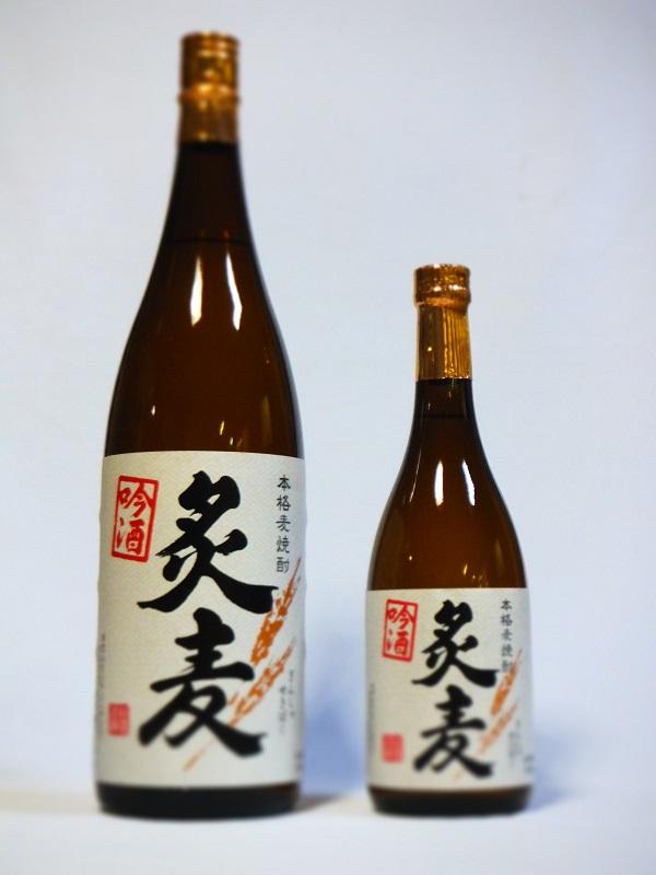 吟酒炙麦 タテ 2