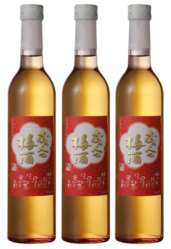 蔵人の梅酒 3本