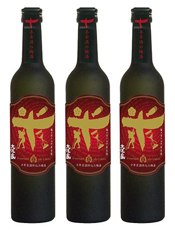 十年古酒仕込み梅酒「梅+酒+人十年」 3本