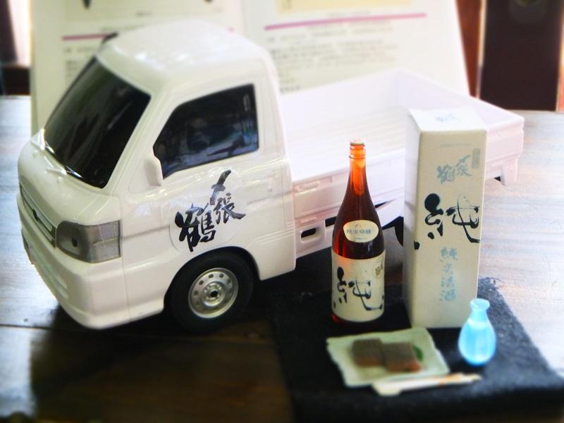 〆張鶴 トラック ミニチュア純と