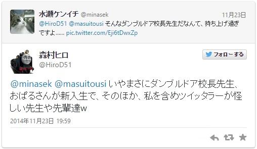 Twitterhiroume.jpg