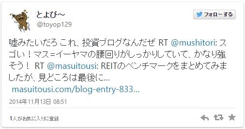 Twittertoyop129.jpg