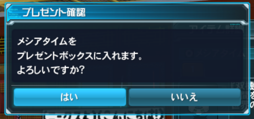 2015-01-09-003.png