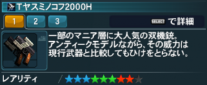 2015-04-07-001.png