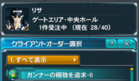 pso20150104_204920_237.png