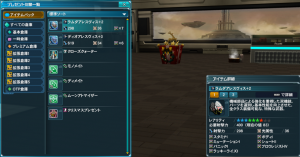 pso20150105_074422_244.png