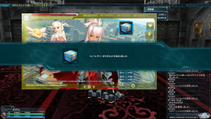 pso20150129_011403_008.png